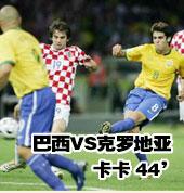 德国世界杯第31粒进球