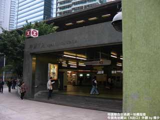 香港地铁 牛头角站