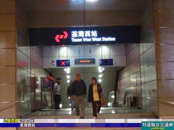 香港交通 荃湾西站