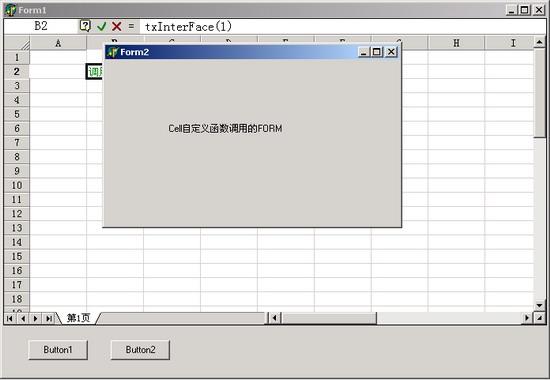 terFace函数或直接输入txInterFace函数,最后选择