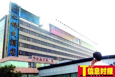 广州历史大酒店要转让26年妹子情趣逾1.7亿元红棉如何软搭配市值图片