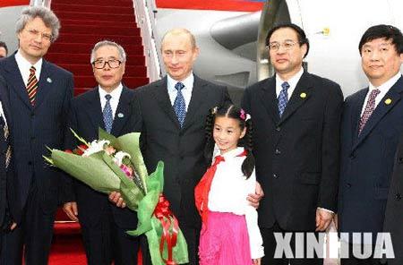 俄罗斯总统普京抵沪出席上海合作组织峰会(图)