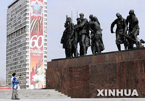 上海合作组织成员国历届峰会举办地(组图)