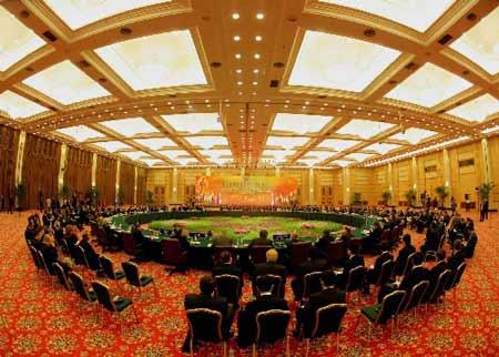 图文:上合组织峰会会议现场