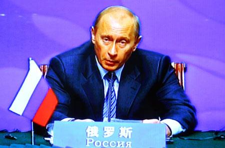 图文:俄罗斯总统普京会见记者