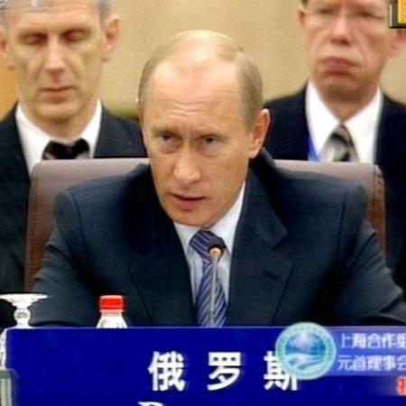 普京呼吁在上合组织框架内建能源俱乐部(全文)