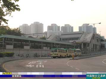 香港交通 粉岭站