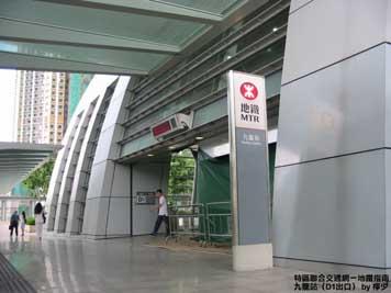 香港交通 九龙站