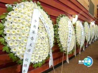 组图:中国军方追悼空军运输机失事遇难人员