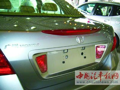 """汽车产品外部标识""""旧装换新颜""""(图)"""