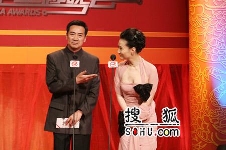 《电视剧风云榜》陈德蓉林心如低胸裙秀性感