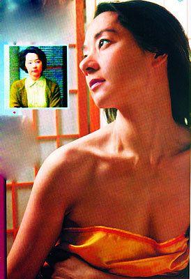 身材不是问题 无线48岁演员丁主惠写真(组图)