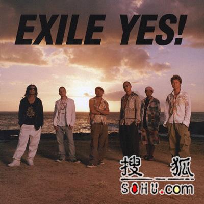 EXILE权威杂志紧急留言 新旅程即将展开(图)
