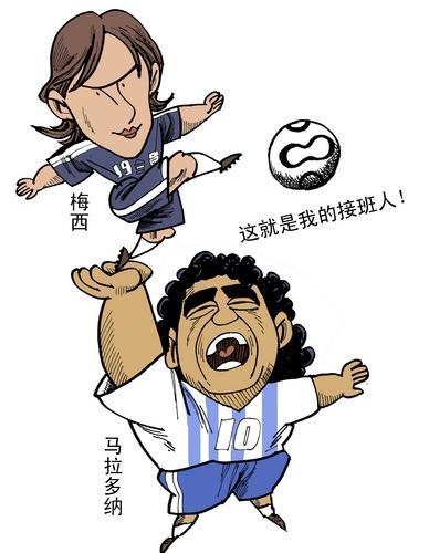 图文:我爱世界杯 漫画 老马加油 梅西进球