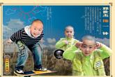 "《厨缘》画册欣赏src=""http://photocdn.sohu.com/20060609/Img243644023.gif"""
