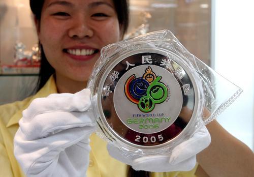 图文:西单商场1公斤纯银世界杯纪念币面市