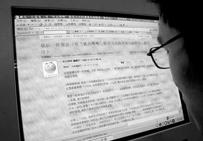 网友发帖称要到黄山自杀 网上失踪5天身份成谜