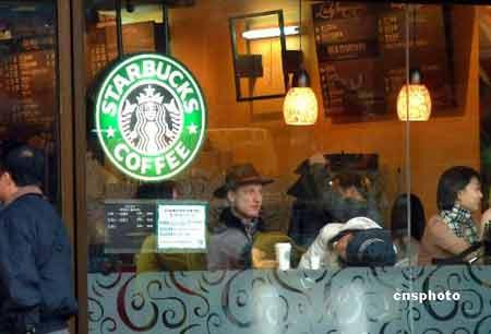 星巴克咖啡店或被控售高脂食品增患心脏病风险