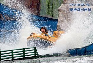 太原/太原:公园冲浪