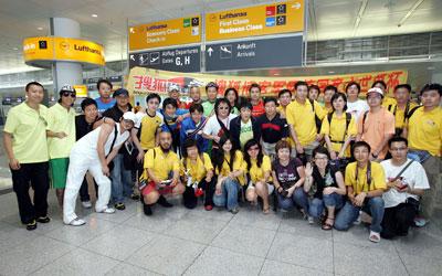 搜狐博客军团抵达德国 开始世界杯之旅
