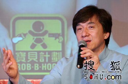 《宝贝计划》成龙演绎温情歌曲上海首发(图)