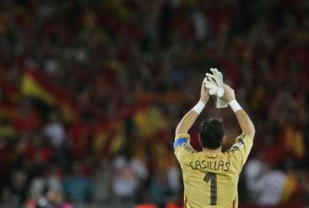 组图:西班牙3-1突尼斯 西班牙队员感谢球迷