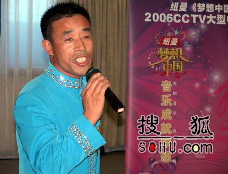 《梦想中国》北京:养猪专业户安家满激情演唱