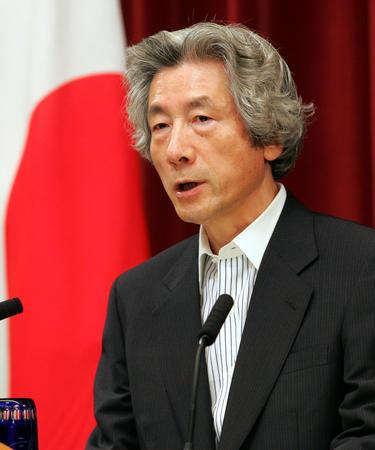 日本首相宣布日本将从伊拉克撤军(图)
