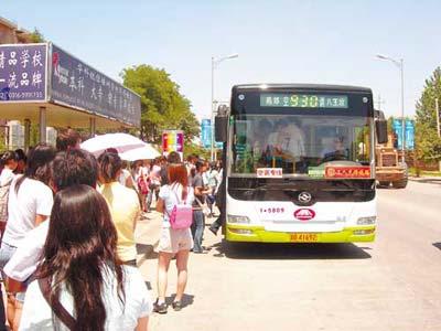 北京8万人涌入河北燕郊置业 低房价是主要原因