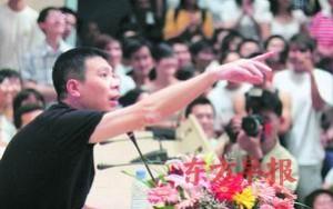 冯小刚为陈凯歌喊冤 称胡戈不必活得像寄生虫