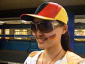 用德国国旗武装