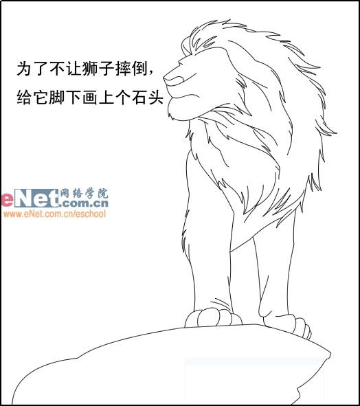 photoshop鼠绘迪士尼经典卡通角色之狮子王