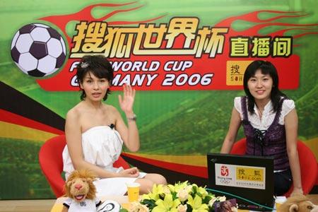 图文:严淑明狐侃世界杯 和网友打个招呼吧