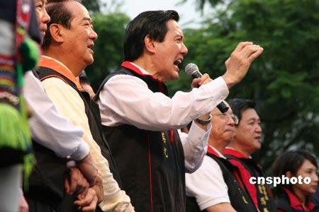 马英九称扁是时候告别政坛了 吁民进党壮士断腕