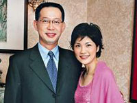 Fine number marries the belle of rich and powerful family advocate sow [graph]