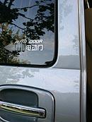 别克,Gl8,陆尊,firtland,公务舱,搜狐汽车,消费,试车