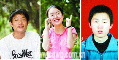 重庆出三名高考状元 理科697分文科673分(组图)