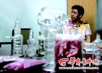 西安警方查获毒品3000粒 昔日冠军沦为毒贩(图)