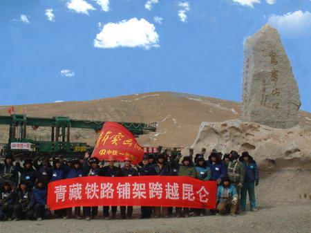 图文:青藏铁路格拉段铺轨到达昆仑雪山下