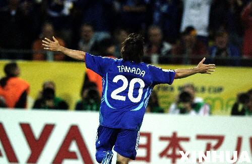 图文:日本1-4巴西 玉田圭司庆祝进球