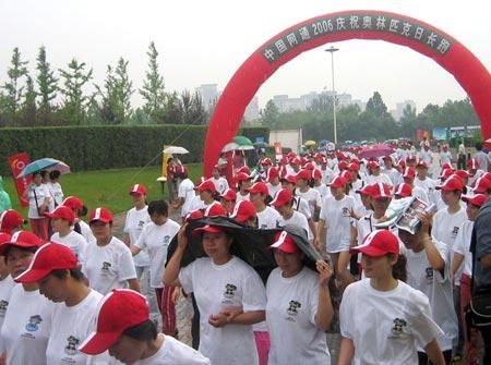 北京市隆重庆祝奥林匹克日长跑活动20周年