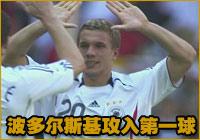 06德国世界杯之星,波多尔斯基,这个杀手不太冷