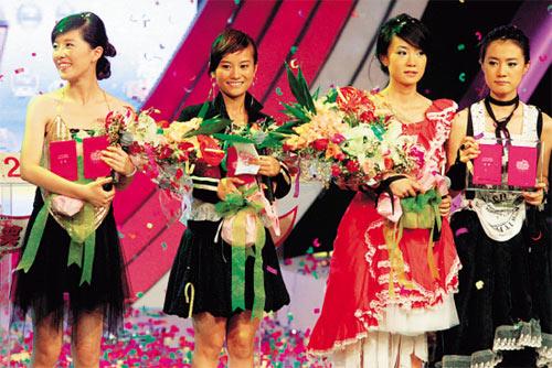 《超级女声》杭州赛区三强出炉 Reborn险入围