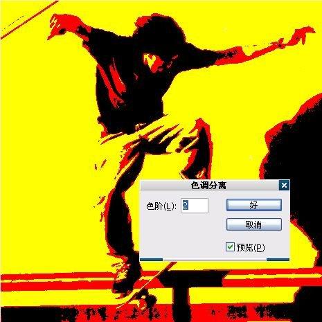 天极设计在线_Photoshop将照片处理为版画效果