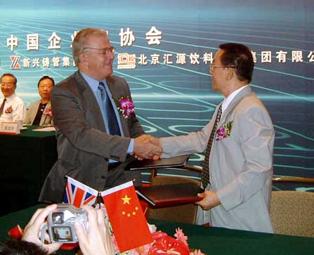 全国企业职业经理人年会在京召开