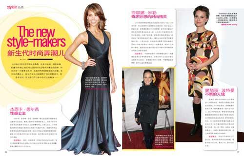 《KISS》杂志:新生代时尚弄潮儿