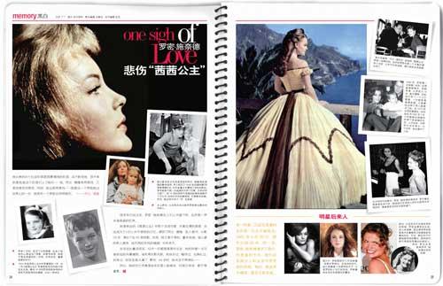 "《KISS》杂志:罗密-施奈德 悲伤 ""茜茜公主"""