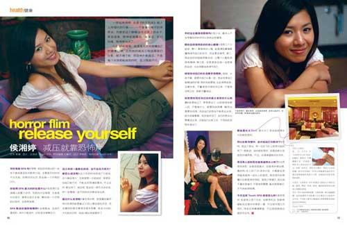 《KISS》杂志:侯湘婷 减压就靠恐怖片