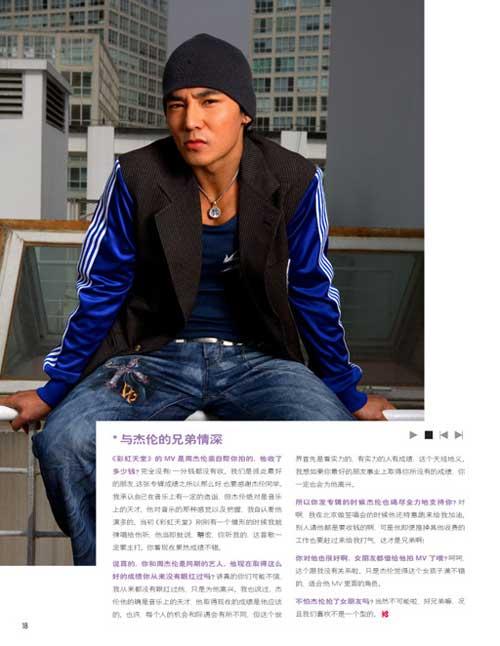 《KISS》杂志:刘畊宏 唱情歌的肌肉男