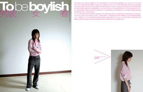 《KISS》杂志:男装女着